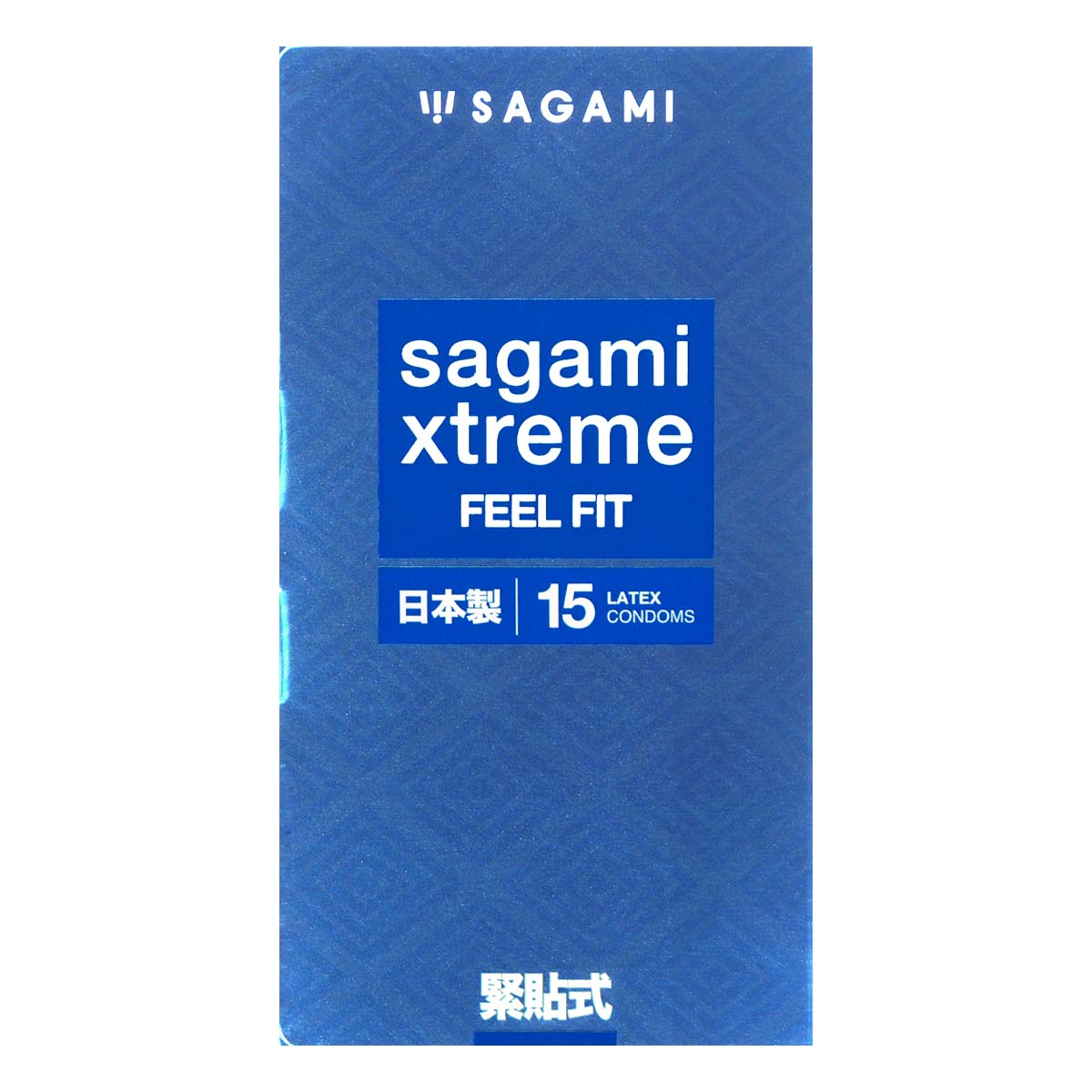 Sagami Xtreme Feel Fit (2nd generation) 51mm 15's Pack Latex Condom